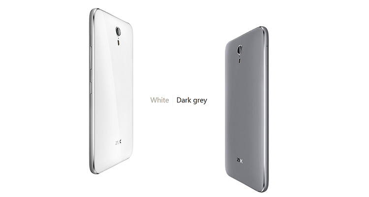 ZUK Z1 3GB RAM 64GB ROM 5.5inch IPS Display Smartphone White